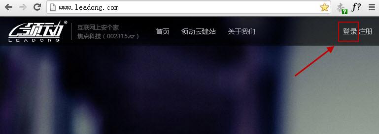 登录宣传网站.jpg